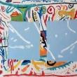 quadro-bifacciale-50x60-acrilico-su-legno
