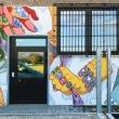 Le-mani-lussuose-3-murale-castel-San-Niccolo-2020-350x900-copia
