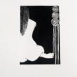 PROFILO-incisione-con-tecnica-acquaforte-ed-acquatinta-su-foglio-A4-2013