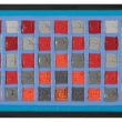 001/15 MURRINA REGULAR - MEDITERRANEO - 2015, PVC e silicone su tela, 105x35x5cm