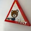MORSINO-TOY-2